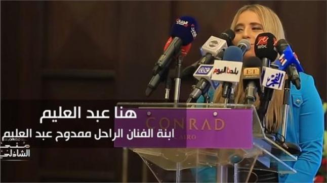 """زوجة محمود عبد العليم تصدر كتاب """"أيام في بيت المحترم"""" وتهديه له"""
