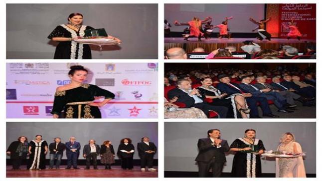"""تكريم وفاء عامر وعرض """"الجوكر"""" في افتتاح مهرجان الرباط الدولي لسينما المؤلف"""