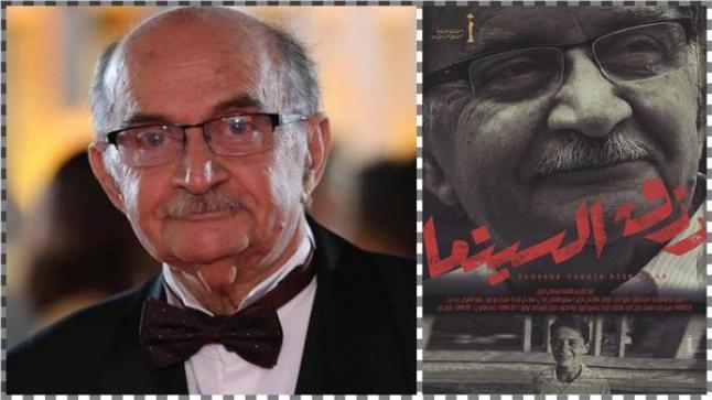 مهرجان القاهرة السينمائي يُعيد عرض فيلم «رزق السينما» للراحل رزق الله
