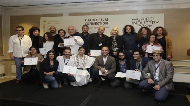 اليوم.. حفل توزيع جوائز ملتقى القاهرة السينمائي بمهرجان القاهرة