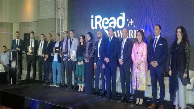 بالأسماء.. الفائزين بمسابقة «IREAD» ضمن مهرجان القاهرة السينمائي