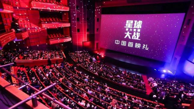 هونج كونج تشهد عودة دور السينما بعد 160 يوم من الغلق
